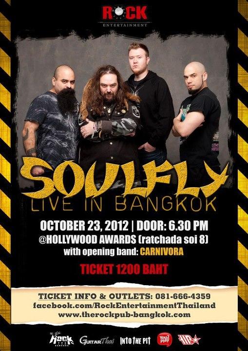 Soulfly Live at Hollywood Awards, Ratchada, Bangkok