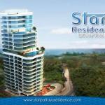 Star Residence Cosy Beach Pattaya