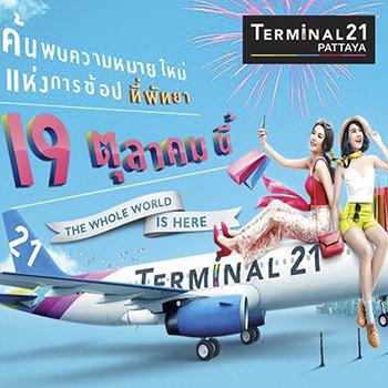 terminal21!