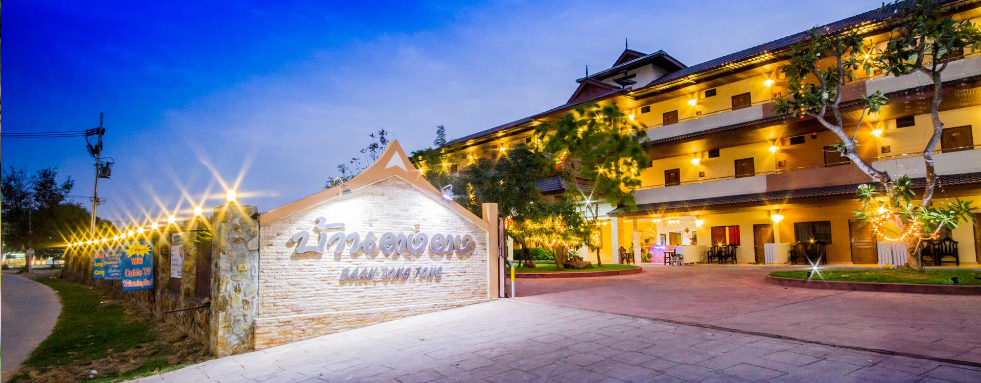 BaanTongTong Pattaya Resort