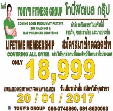 Lifetime Membership at all Tony's Fitness – Friday 20th January 2017