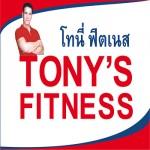 Tony's Fitness Sukhumvit Pattaya