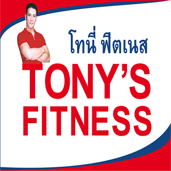 Schedule for Classes at Tony's Fitness Center Pattaya Tai