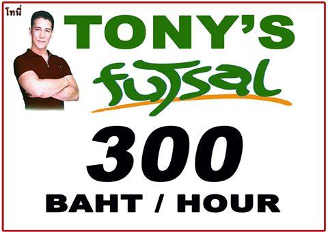 300 Baht/hour Futsal pitch at Tony's Fitness Group