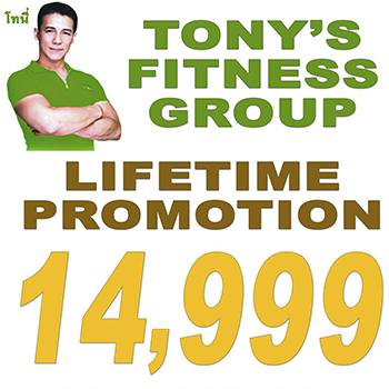 One Day Only Lifetime membership Promotion at Tony's Fitness Pattaya – 1 April 2018