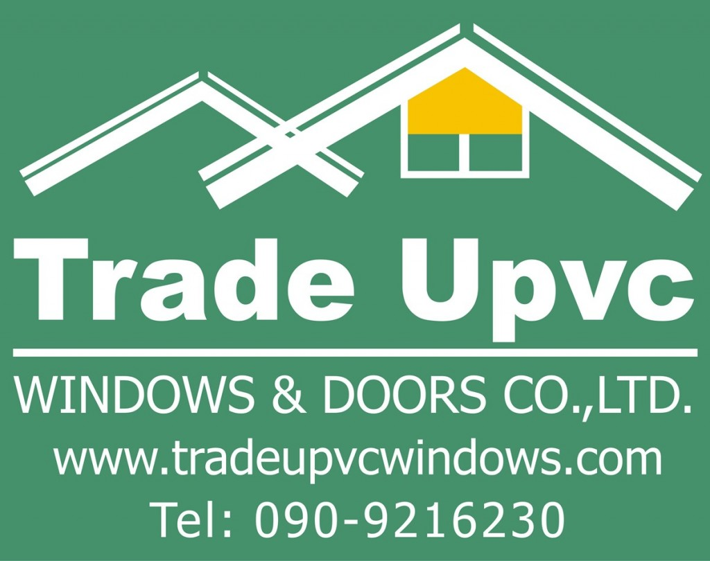 trade-croped-254230