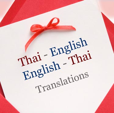 translations pt