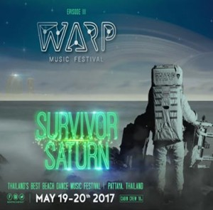 warp main